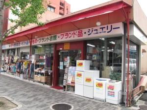 ■アーカスサーカス御池店