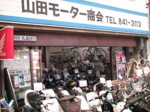 ■山田M横位置