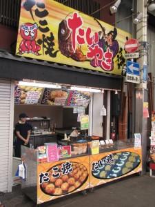 ■幸福屋三条店