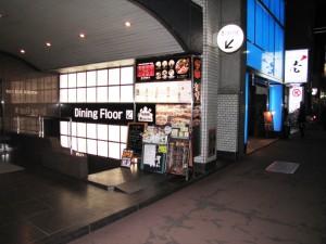 ●夢azito烏丸店テナントビル